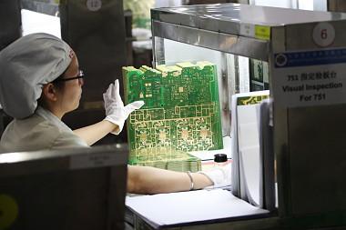 """2af56b684 Uma carta de solidariedade para com os trabalhadores chineses na área  tecnológica, que estão expostos ao modelo de trabalho """"996"""", foi escrita e  ..."""
