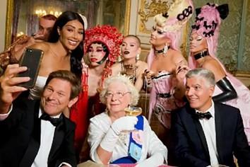 De Isabel II a Kim Kardashian: reconhece todos os