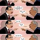 O debate dos totós