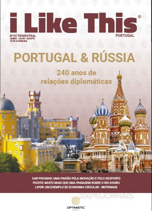 Capa do Jornal I Like This Portugal