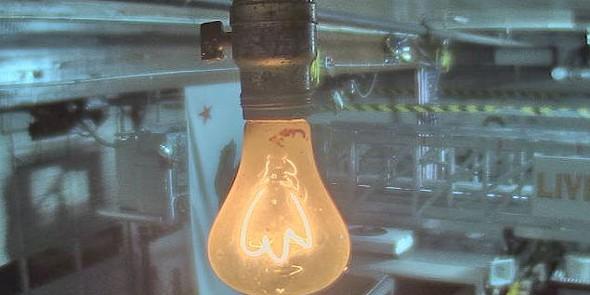tek site lampada 115