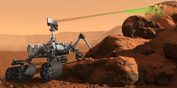 tek rover marte 2020