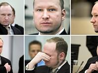 As faces de Breivik