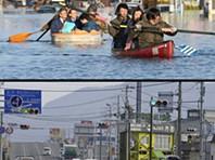 Japão: antes e depois da catástrofe