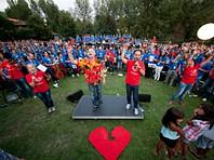 Maior orquestra do país animou Guimarães