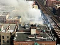 Explosão em Nova Iorque