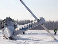 Queda de avião na Sibéria