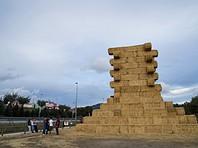 Torre de palha em Guimarães