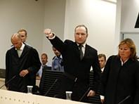 """""""Doente ou doentio? Breivik condenado a 21 anos de prisão"""""""