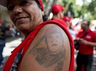 Só Chávez não esteve na sua tomada de posse