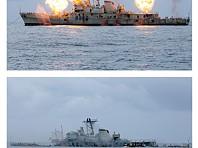 Navios de guerra afundados em Portimão