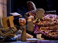 Teatro: Condomínio de Rua