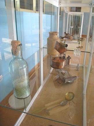 Museu Arqueológico da Praia