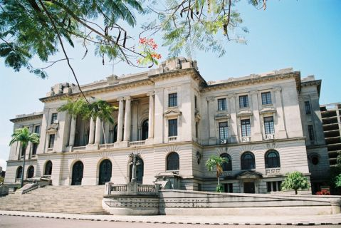 Situa-se na Praça da Independência, junto à Catedral Nossa Senhora da Conceição e foi inaugurado a 1 de Dezembro de 1947.