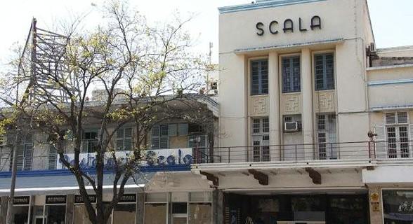 Cinema Scala. Maputo.